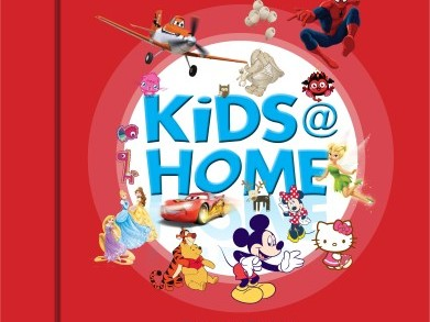 KIDS-@-HOME-4-FRONT-COVER-Custom