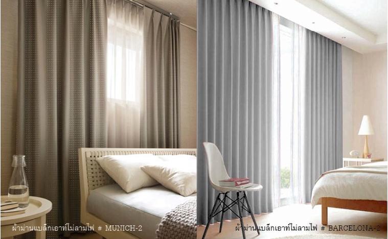 curtain-14_07